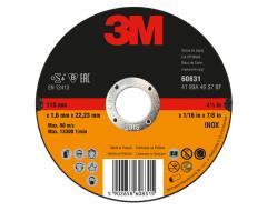 Отрезной диск INOX 230х2 мм.
