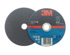 Отрезной диск MILD 230х2 мм. сталь 3М Т41